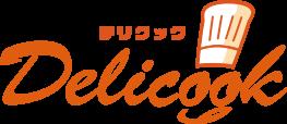 大阪でケータリングするならdelicook(デリクック)